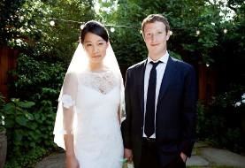 بنیانگزار فیسبوک هم میلیاردر و هم داماد شد. عروس کیست و اما چرا الان؟