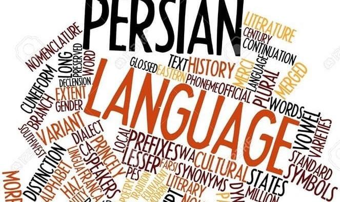 Conversational Persian