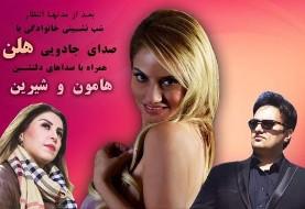 Norooz with Helen, Hamoon and Shirin