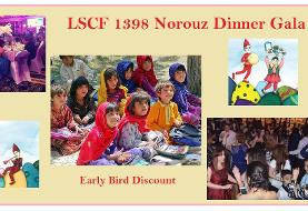 Norouz ۱۳۹۸ Celebration and Dinner Gala by LSCF