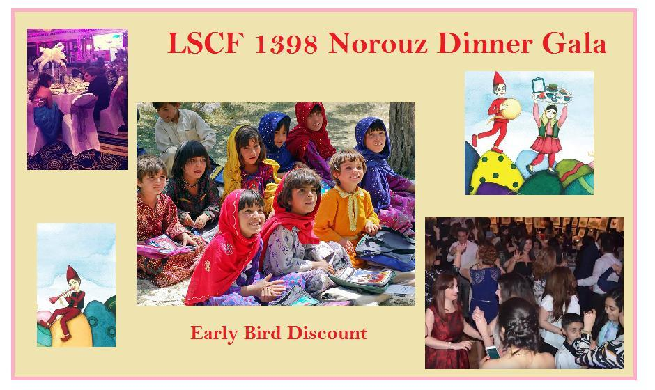 Norouz 1398 Celebration and Dinner Gala by LSCF