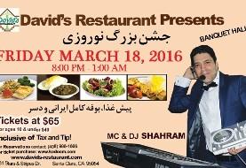 Nowruz ۲۰۱۶ Celebration: Persian Music and Full Dinner Buffet