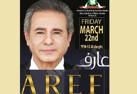 Nowruz ۲۰۱۹ Celebration with Aref, Full Dinner and Open Bar