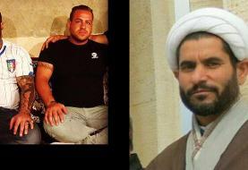 نظرات بی پروای مهناز افشار کار دست وی داد! مهلت یک ماهه دادسرا برای بازگشت به ایران به خاطر تحریک بهروز حاجیلو قاتل روحانی همدانی