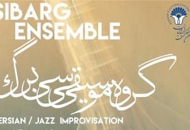 Kourosh Taghavi, Niloufar Shiri, Hesam Abedini  :  Improvisation