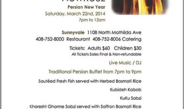 Nowruz Celebration With Persian Buffet and Live Music