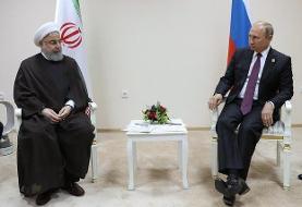 ارتباط بانکی ایران و روسیه بدون سوییفت برقرار شد