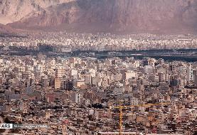 مسئولان، شایعه صدای مهیب در کرمانشاه را تکذیب کردند