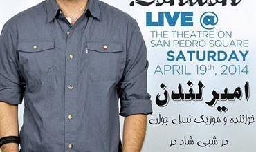 Amir London Concert