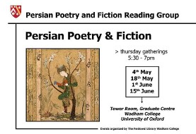 Persian Poetry and Fiction Group