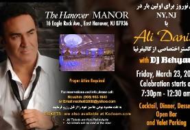 Nowruz ۲۰۱۸ Gala: Dinner, Ali Danial Concert, Dance Party with DJ Behyar