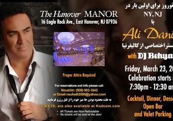 Nowruz 2018 Gala: Dinner, Ali Danial ...