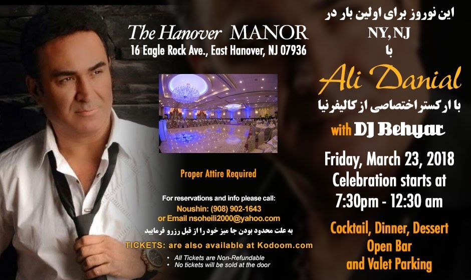 Nowruz 2018 Gala: Dinner, Ali Danial Concert, Dance Party with DJ Behyar