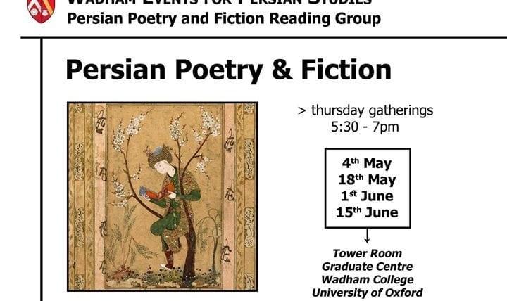 شب شعر و داستان فارسی در کالج وادهام