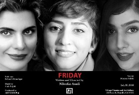 Friday; A play by Niloofar Asadi