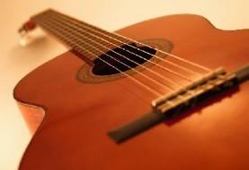 Ali Rahmani Classical Guitar Concert