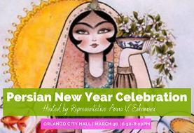 لغو  شد: جشن نوروزی رسمی شهرداری ارلاندو