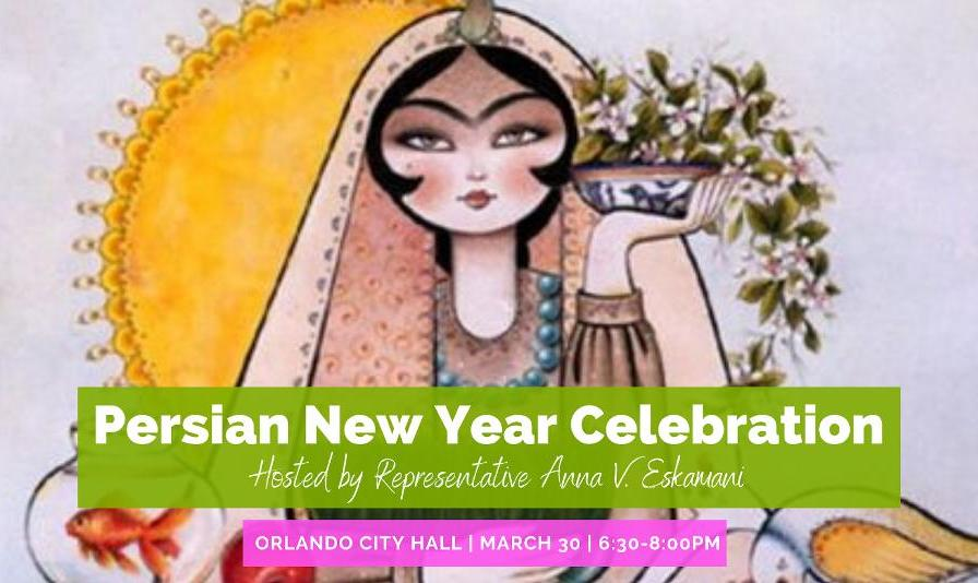 Canceled: Representative Anna V. Eskamani hosts the First Persian New Year Party in Orlando City Hall