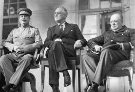 Jennifer Jenkins Lecture, Initiative for Iranian Studies: Tehran ۱۹۴۳