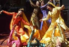 Persian Dance Club