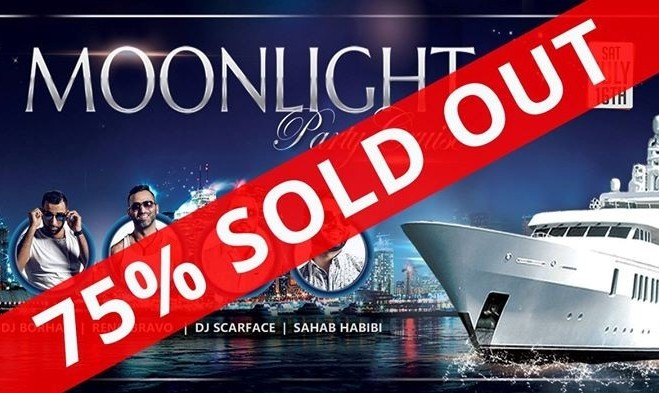 Moonlight Cruise - 2nd Run