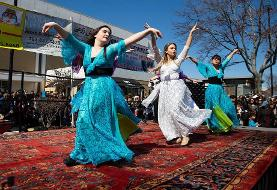 Annual Nowruz Bazaar and Festival