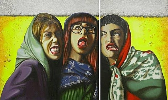 Contemporary Art in Iran: Samiee, Rahmani, Panel discussion and Exhibition