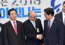 بوی خوش آشتی؟ احتمال برگزاری بازیهای آسیایی زمستانی به میزبانی کره جنوبی و شمالی
