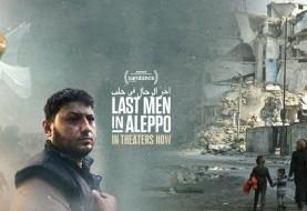 منع ورود سازندگان سوری فیلم نامزد اسکار به آمریکا در پی فرمان ترامپ