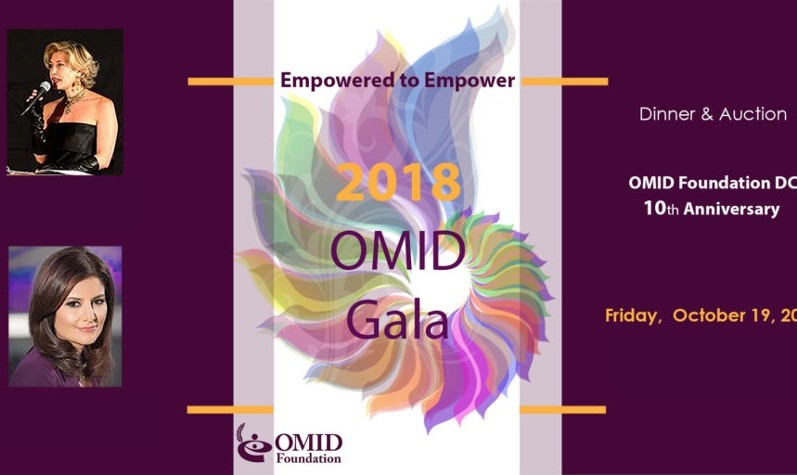 OMID Foundation Washington DC Gala