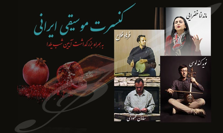 Celebrating Yalda Night With Classical Persian Music Performance
