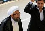 احمدینژاد: از نقض قانون اساسی در قوه قضائیه نگرانم