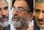 دیدار سه چهره اصلاحطلب با رهبر جمهوری اسلامی