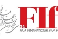 Top Iranian cineastes to hold workshops at Fajr festival