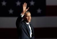 (تصاویر) اشکهای اوباما در نطق خداحافظی