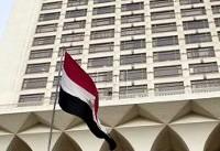 مصر به ایران تسلیت گفت