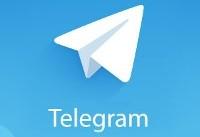 تلگرام به پشتیبانی از اندروید ۲.۲ تا ۳.۰ پایان داد