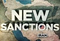 تصویب قانون افزایش تحریمها علیه ایران در مجلس آمریکا