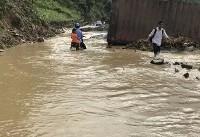 Floods and landslides kill 43, leave 34 missing in Vietnam