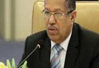 تیراندازی افراد مسلح به نخست وزیر دولت مستعفی یمن