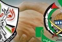 دولت فلسطین کنترل غزه را به دست میگیرد