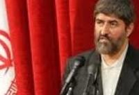 علی مطهری خطاب به دادستان کل کشور: از برج عاج بیرون بیایید تا متوجه شوید دروغ نمیگویم