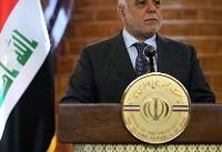 نگرانی کردهای عراق از Â«تحرکات نظامی» بغداد؛ العبادی: حمله نخواهیم کرد
