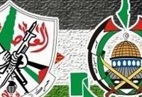 توافق آشتی ملی جنبش حماس و فتح در قاهره امضا شد
