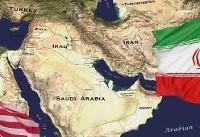 تردید سفرای سابق آمریکایی درباره توان واشنگتن برای مهار ایران!
