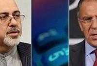لاوروف: ایران باید از مزایای اقتصادی برجام بهرهمند شود