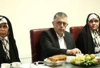 نشست هماندیشی زنان حزب کارگزاران برگزار شد