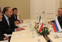 لاریجانی:تحریم آمریکا علیه روسیه و ایران خلاف قواعد بینالمللی است
