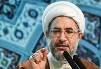 اهل بیت(ع) اساس اتحاد جامعه اسلامی هستند
