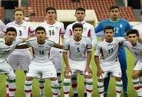 برتری تیم فوتبال ایران مقابل مکزیک در نیمه اول